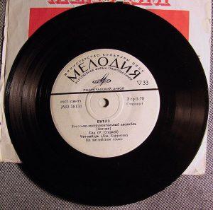 Beatles-Schallplatte mit russischer Aufschrift